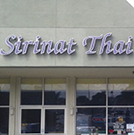 Sirinat-Thai-150-7-17.jpg